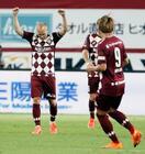J1、神戸は名古屋破り3連勝