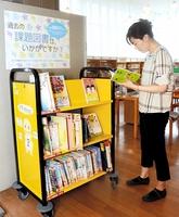 過去の課題図書を並べたコーナー。本選びに迷ったら参考にしよう=福井市の福井県立図書館