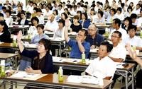 道徳教育こつ教員200人学ぶ 福井で研究会