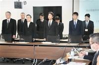関電が高浜町会に謝罪 第三者委報告書説明 批判相次ぐ