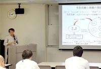 地域公共交通 在り方探る 福井で講義