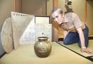 茶室彩る陶器 中村さん展示 越前町・県陶芸館