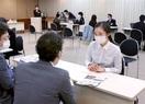 【こちら東京】県出身大学生らが県関係企業と交流…