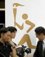 準備が進む、2020年東京五輪の聖火リレールートの概要発表イベントの会場=6月1日午前、東京都港区
