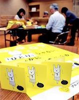 若者の自殺予防に向け、アルメリアの会が作成した小冊子とポスター=11日、福井市の県生活学習館