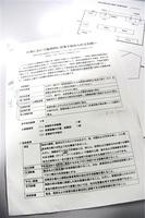 イベント出店者が営業許可を受けるための基準をまとめた書類。施設の構造などが詳しく規定されている
