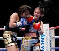 ボクシング、吉田実代が新王者に