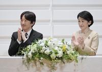 秋篠宮ご夫妻、福井2日間ご滞在