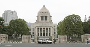参院選福井選挙区22日0時ごろ確定