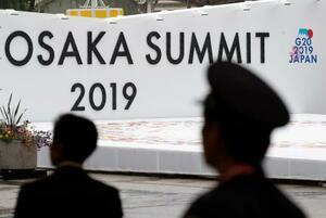 G20サミット主会場のインテックス大阪=27日午後、大阪市
