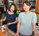 「ひと・まち・東海」喫茶店を宿に、静岡で開業