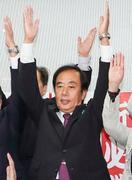 参院埼玉補選で上田氏勝利