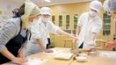 地域の住民招きパン作り交流