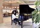 鯖江のものづくり拠点にピアノ設置