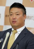 引退の村田、28日にセレモニー
