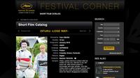 映画「OFUKU」カンヌ国際映画祭ショートフィルム部門3年連続ノミネート!