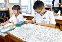 塗り絵で育つ思いやり 越前市社協が教材 児童授業で活用