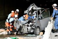 福井県敦賀市のトンネルで衝突事故、軽乗用車の男性重体