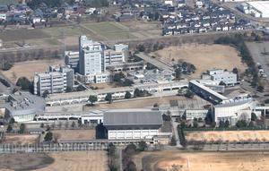 福井県立大学永平寺キャンパス
