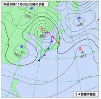 11月9日午前9時の予想天気図(気象庁ホームページより)