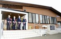 永平寺町の新上志比支所オープン