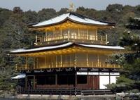 「修学旅行は京都へ」全国自治体に文書