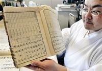 藤島神社(福井)へ渋沢寄付・若い人に魅力を・業績注目契機に 県内でも喜び、期待の声 新紙幣に3偉人