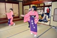 鯖江「漆掻き唄」現代版の踊り披露