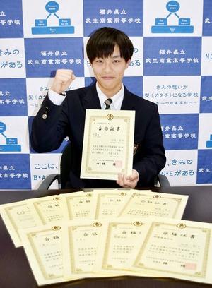全商検定試験「9冠」2年生で達成
