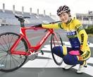 自転車女子 戦力充実 国体チームふくい インカ…