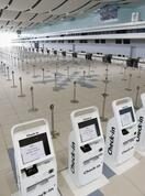 新千歳空港が本格民営化