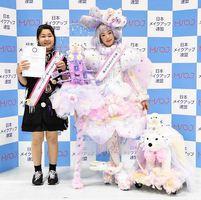 独特の衣装とメークが評価され、優秀賞に選ばれた大村真希波さん(左)とクラスメートのモデル=東京都内(日本メイクアップ連盟提供)