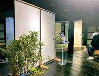 和紙ふすま 魅力知って 越前市で展示 山野草と共演