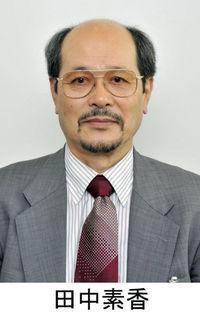 途上国支援の新時代 中央大経済研究所客員研究員 田中素香 経済サプリ