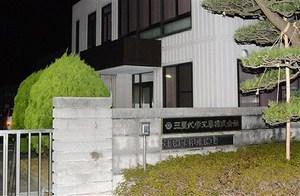 従業員ら5人がぼうこうがんを発症した三星化学工業の福井工場=20日夜、福井市白方町