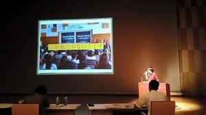 内閣府主催のリーダーシッププログラム「SWY」の活動拠点に空き家を活用するアイデアを福井ビジネスプランコンテストでの発表