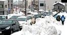 1月大雪 「出勤見合わせ」6割 福井会議所会員…