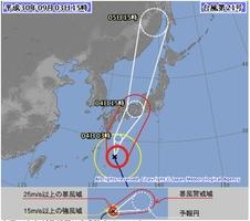 台風21号の経路図(気象庁HPより)