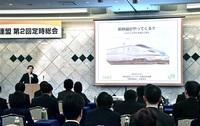 敦賀開業に向け誘客方法考える 福井で観光セミナー