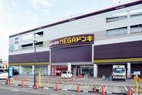 福井県内2店目の「メガドンキ」5月中旬オープン 食品売り場は1.3倍、「メガ盛り」も