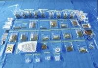 大麻436万円相当所持の男逮捕