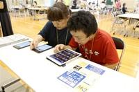 文字拡大「見やすい」 福井新聞D刊シンプルモード 盲学校生ら体験、見比べ