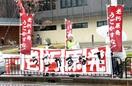 高浜町役場前で再稼働反対訴え 反原発団体