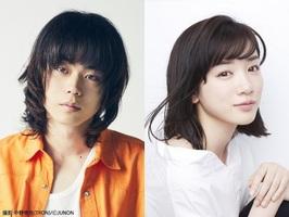 1月スタートの日本テレビ系連続ドラマ『3年A組―今から皆さんは、人質です―』主演の菅田将暉、ヒロインの永野芽郁