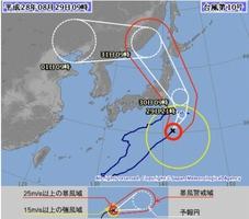 台風10号の経路予報図(気象庁HPより)