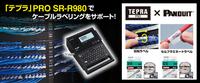 「テプラ」PRO SR-R980発売、キングジムと共同開発した「カットラベル・パンドウイット」に対応