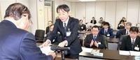 生産性向上 知識生かす 福井 「スクール」3期生 修了式