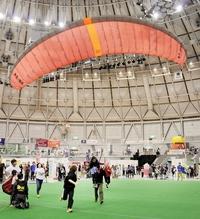 パラグライダー 滑空の精度を競う