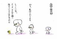 与作と楽太郎(159)