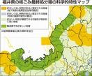 核ごみ処分地図、福井県内で温度差